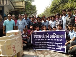Clean India Mission at Deki
